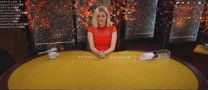 ベラジョンカジノ ライブバカラ スマホ対応オンラインカジノ