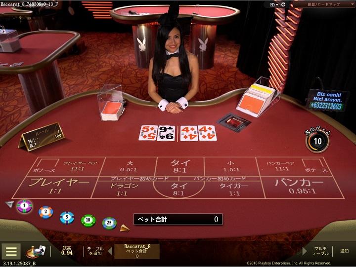 ライブバカラ オンラインカジノ 人気カジノゲーム