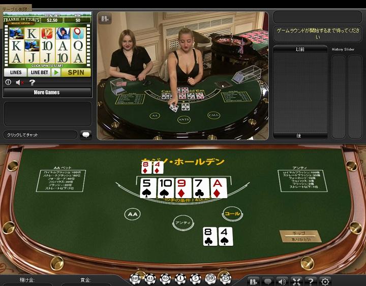 カジノホールデム(ポーカー) ウィリアムヒルカジノクラブ プレイテック系カジノ
