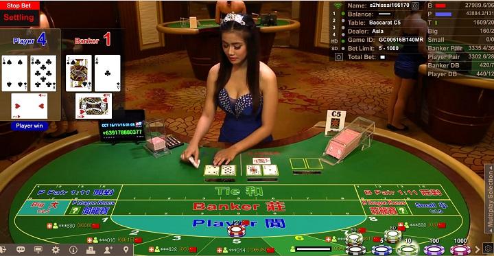 バカラ ルール オンラインカジノ