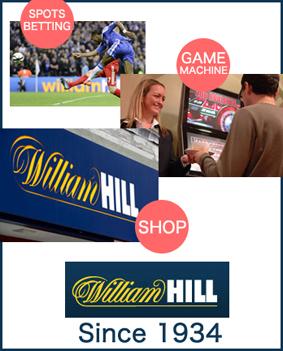 ウィリアムヒル ウィリアムヒルカジノクラブ 株式上場企業