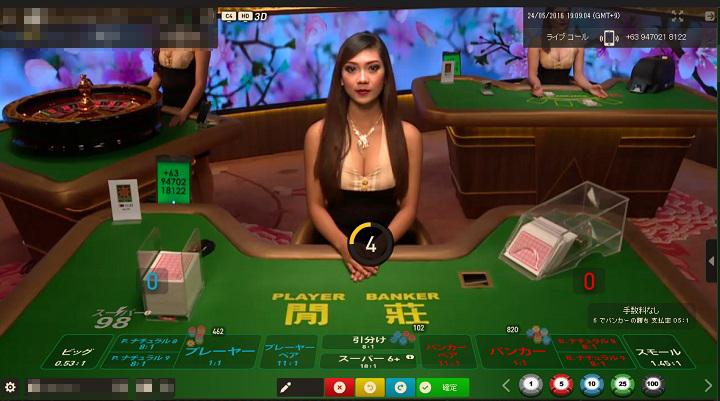 ライブカジノ W88