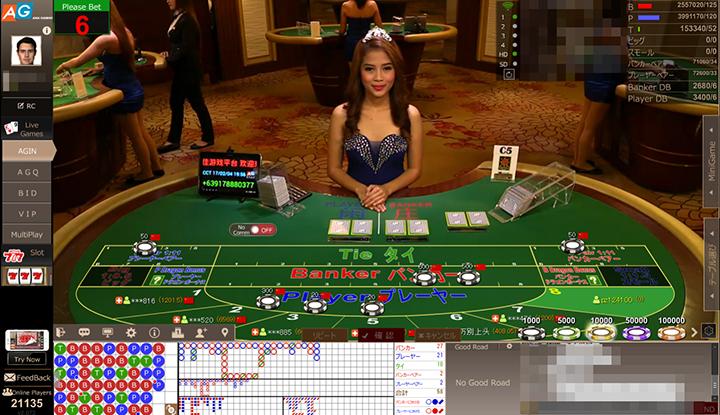 アジアゲーミング ライブカジノ パイザカジノ