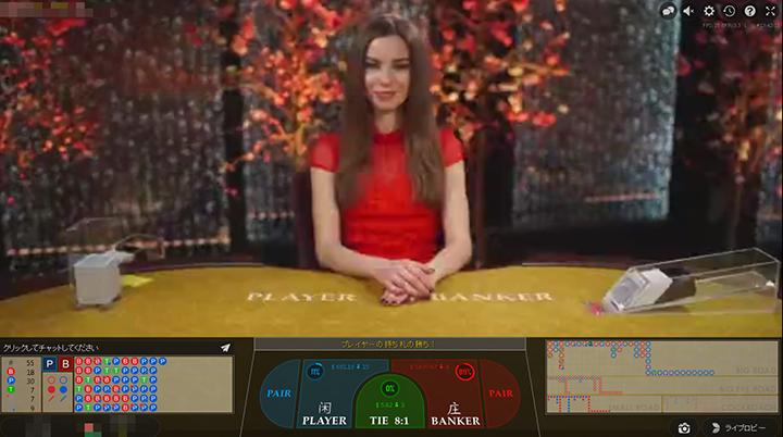 オンラインカジノ ライブカジノ バカラ
