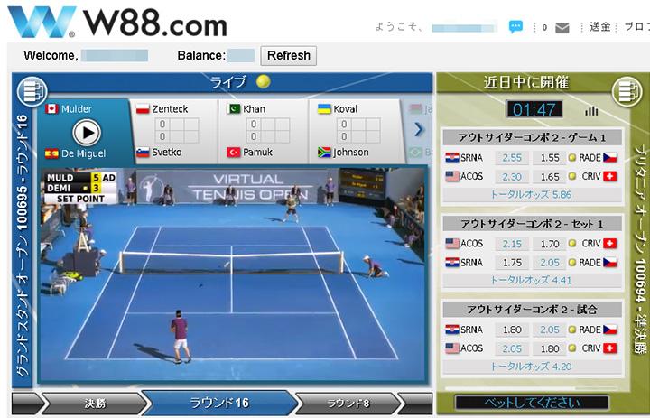 W88 バーチャルテニス