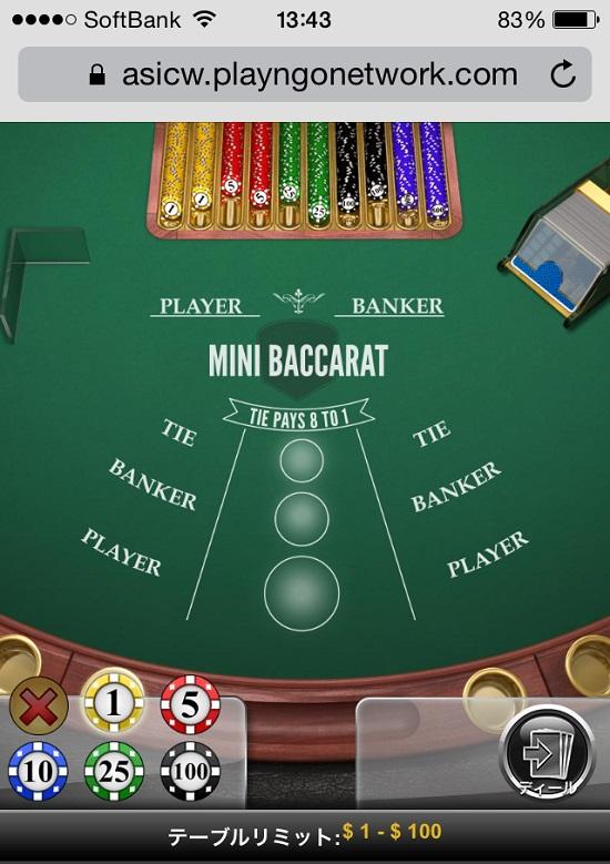 550 スマホ オンラインカジノ バカラ