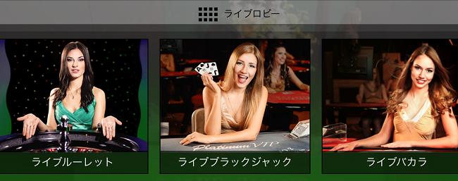 ライブカジノ evolutiongaming