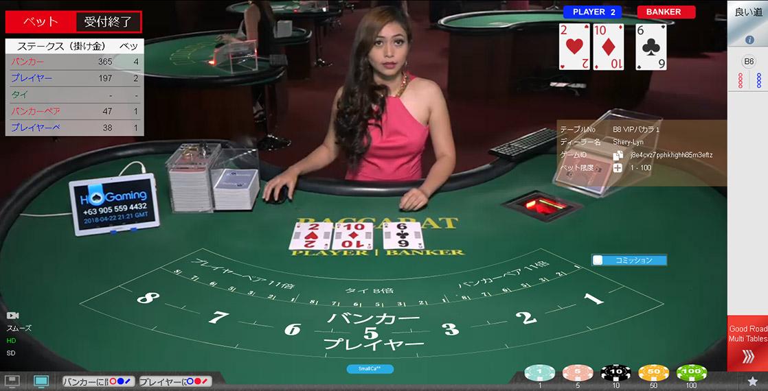 オンラインカジノ クイーンカジノ カジノシンガポール