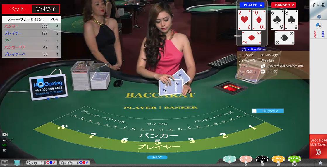 カジノシンガポール クイーンカジノ