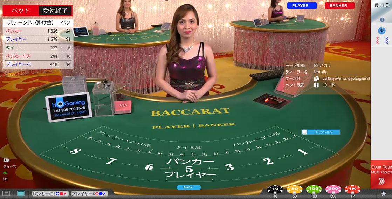 Marielle カジノ・シンガポール クイーンカジノ