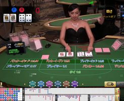 eBET パイザカジノ ライブカジノ